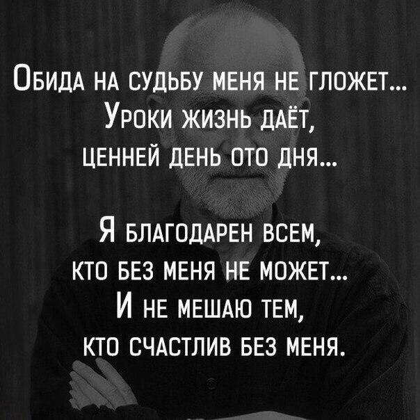 https://pp.userapi.com/c635103/v635103400/2e3cf/2YQDSOnho8w.jpg