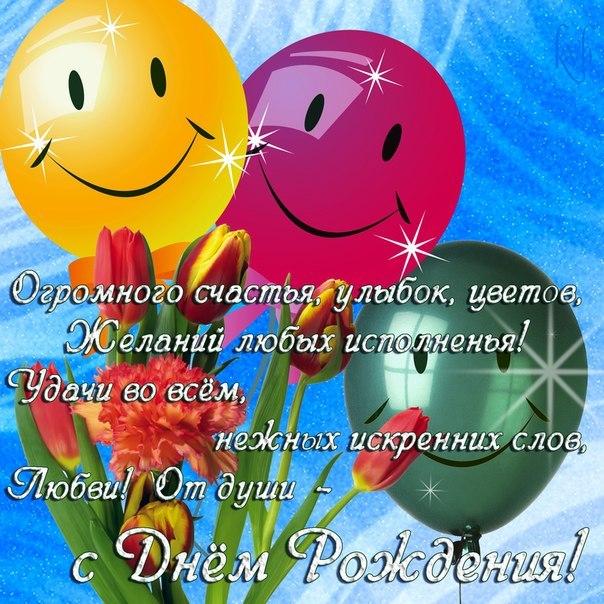 http://cs416822.vk.me/v416822150/5bbf/5gZyF_C38Jg.jpg