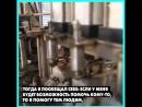 На этой фабрике в Иране работают только бывшие заключенные