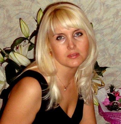 Ольга Яковлева, 28 ноября 1990, Челябинск, id8964439