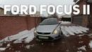 Обзор и тест драйв Форд Фокус II 2008г. . Ford Focus II 2008 характеристики.Форд Фокус II