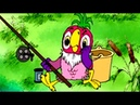 Приключения попугая Кеши - Продолжение 2005г. - Кеша рыболов и Мужество Кеши - Союзмультфильм 2005