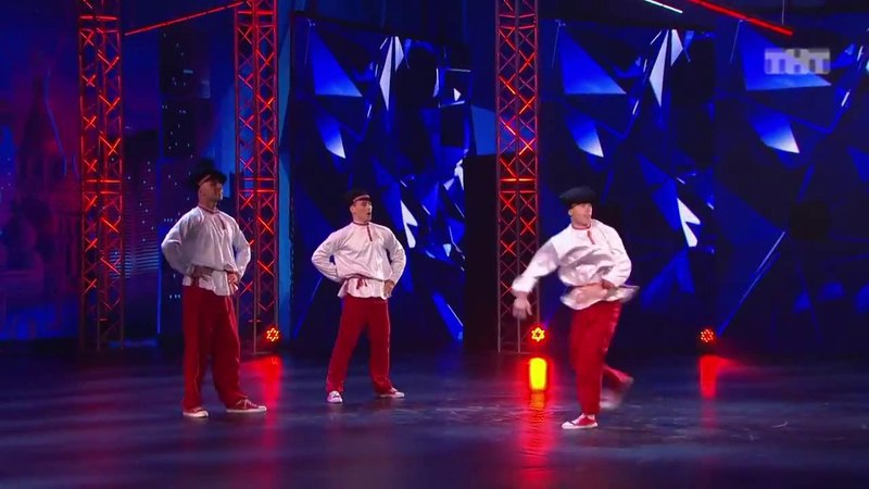 Танцы׃ Трио «Свои Люди» сезон 2, серия 8 вырезано
