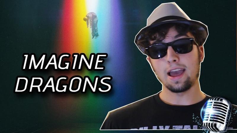 Believer (Best Cover Ever!) (Wow!) (Grammy-Worthy!) Imagine Dragons [MikeySingz feat. Lukizz]
