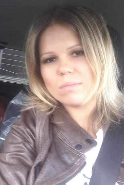 Кристина Кубрак