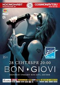 28.09 - Bon Giovi в клубе Космонавт