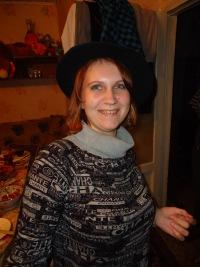 Екатерина Федяева, 31 августа , Кулебаки, id177477768