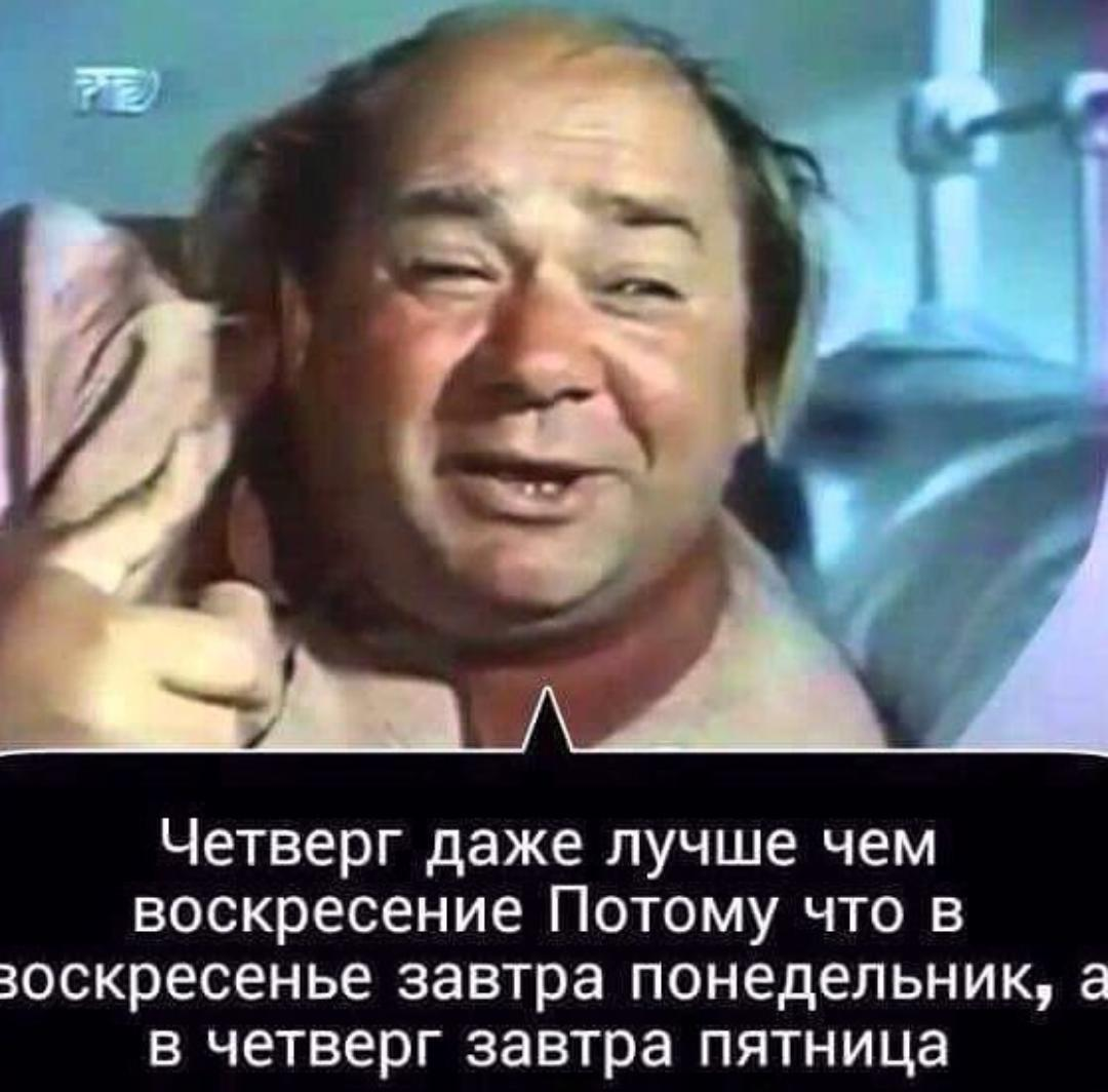 Антон Канаев, Новый Уренгой - фото №1