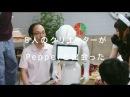 Японская кампанія прадставіла робата здольнага любіць 2