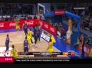 Eurosport News vlc-record-2018-11-09-23h31m06s-Eurosport 1 HD ES