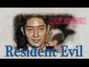 Lee Joon Gi ❤이준기❤Resident Evil The Final Chapter ❤Now ❤Milla Jovovich❤李準基