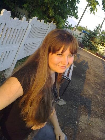 Алина Калашникова, 17 марта 1999, Таганрог, id153260508
