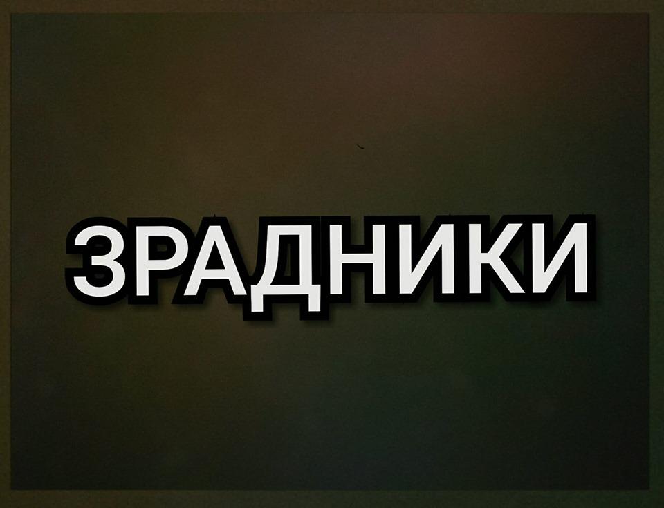 Посольство РФ опубликовало карту, на которой Крым обозначен как территория Украины - Цензор.НЕТ 721