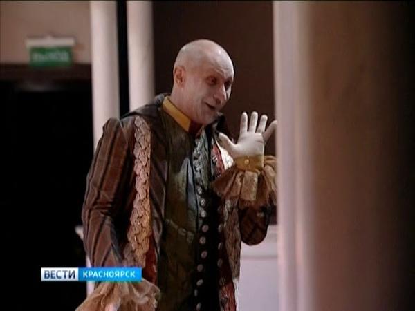 В красноярском театре Пушкина готовятся к премьере
