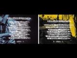 Казян ОУ74 - В гору. В поддержку тура
