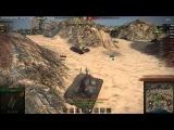 Как затащить бой на Т110Е3