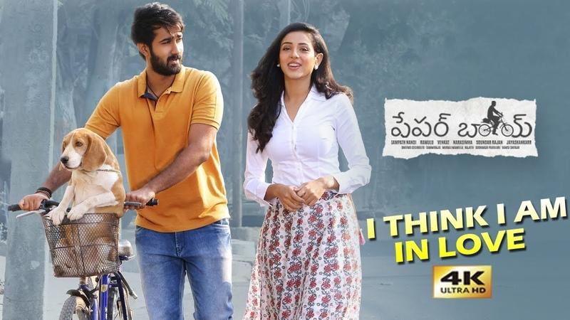 I Think I am in Love FULL HD Video | Santosh Shoban, Riya Suman,Tanya Hope | JayaShankarr | Bheems