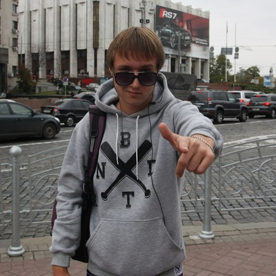 Влад Волк, 13 декабря , Одесса, id189514703