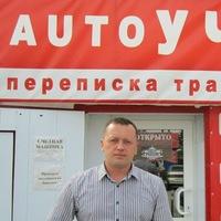 Сергей Архипов, 14 февраля , Каменск-Уральский, id26799386