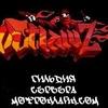 Outlawz [MOTR]