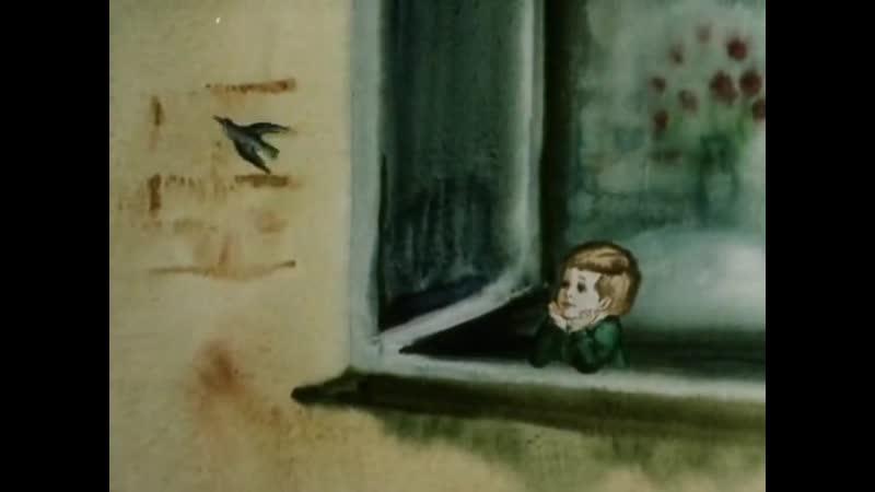 Птичий праздник 1976 реж Анатолий Резников