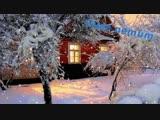 Надежда Кадышева . Снег летит и летит...
