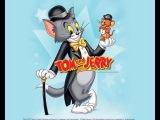 Том и Джерри 1 сезон 10 серия