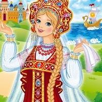 Маша Белая