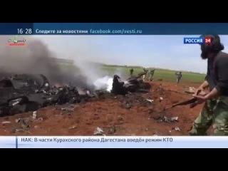 Сирия Алеппо боевики сбили самолет су-22 сирийских ВВС видео захвата пилота