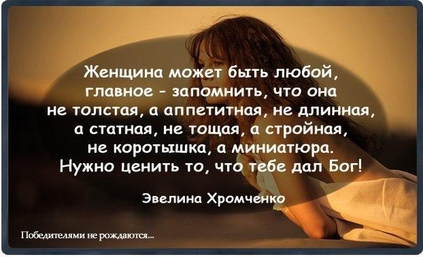 http://cs405429.vk.me/v405429485/92d2/vcbnIPyP3WU.jpg