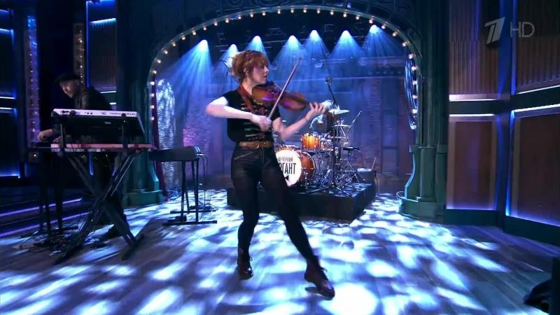 "Вечерний Ургант. Линдси Стирлинг (Lindsey Stirling) - _""Beyond the veil_"" (30.09.2014)"