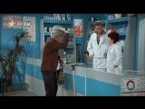 Дедушка попробовал запрещенный препарат — На троих — 4 сезон – 3 серия