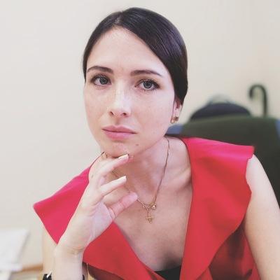 Александра Бобкова