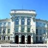 Study at Tomsk Polytechnic University (English)