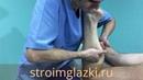 Массаж ног с выжиманием мышц. Элемент спортивного массажа
