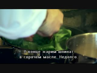Израильский сериал - Короли кухни 07 серия