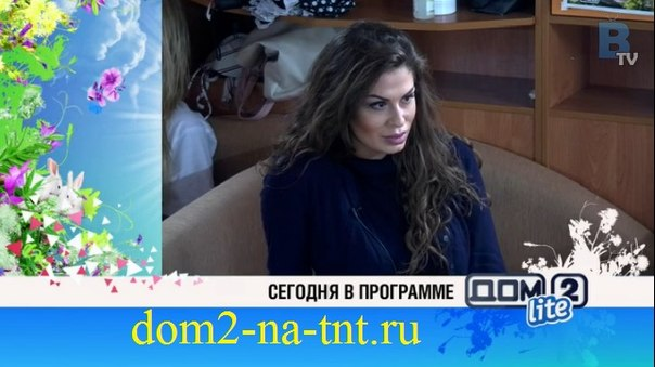 Http dom2 na tnt ru video 2014 08 24 lite html