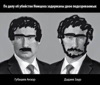 Задержанный по подозрению в убийстве Немцова Заур Дадаев в 2010 году получил орден Мужества от Путина, - 5 канал - Цензор.НЕТ 3617