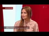 Дана Борисова пришла поддержать Криса Кельми. «Пусть говорят». Фрагмент