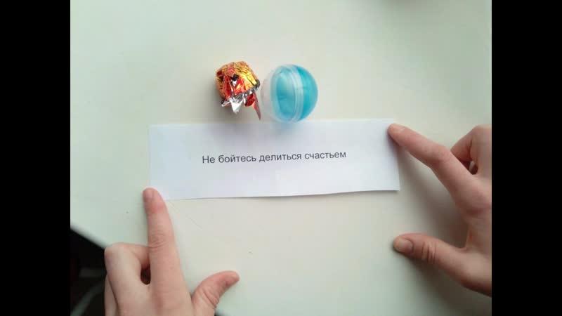 РЭУ им. Г.В. Плеханова. «Счастье в Перми»