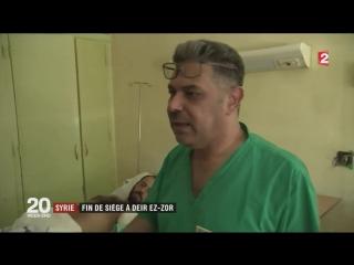 TV Libertés - L'armée russe libère Deir Ez-Zor de l'Etat Isl
