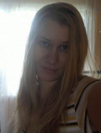 Ольга Шип, 31 января 1990, Минск, id4516513