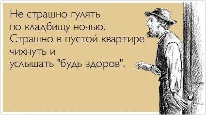 http://cs417918.vk.me/v417918639/8c2/IM54EVB8RUI.jpg