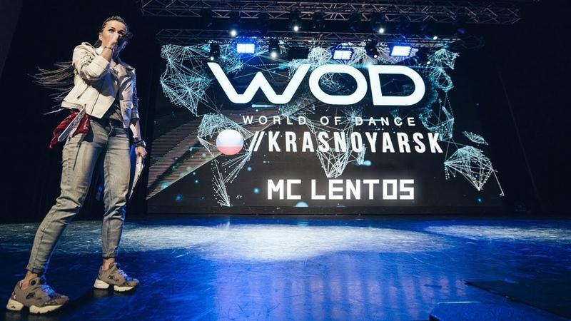 Lentos - World of Dance KRSK (2018)