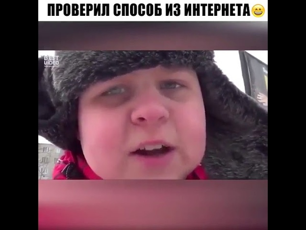 сделал как посоветовали в интернете ))