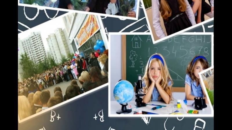 Проект № 239 - Пример Наши школьные дни