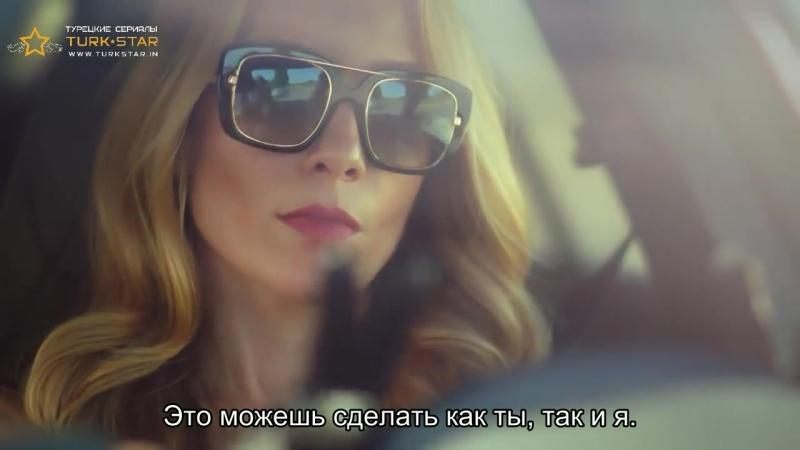 Маленькие Преступления 1 фраг к 31 ой серии русские субтитры