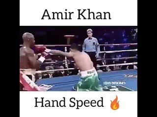 Амир Хан скорость