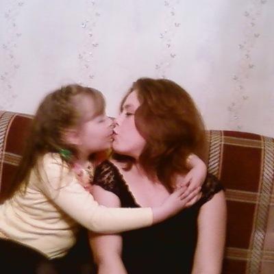 Зинаида Плотникова, 22 апреля 1994, Жодино, id212309772