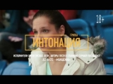 Концерт г. Владивосток